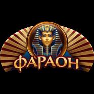 Логотип Фараон