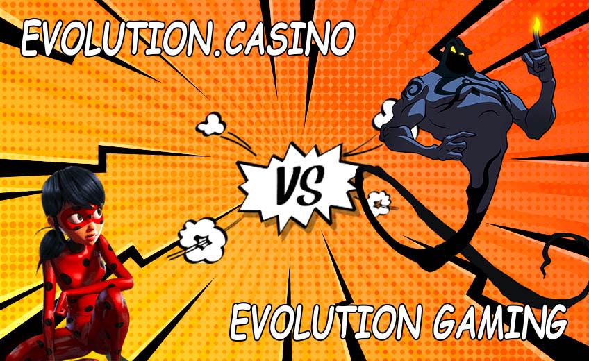 Evolution Gaming отбирает права на домен у аффилиата: защита интеллектуальной собственности или нарушение прав?