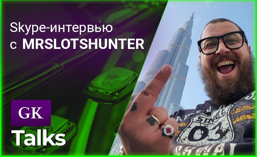GamblerKey Talks: интервью с тем самым бородатым стримером