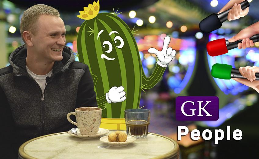 GamblerKey People: покер как хобби и метод саморазвития