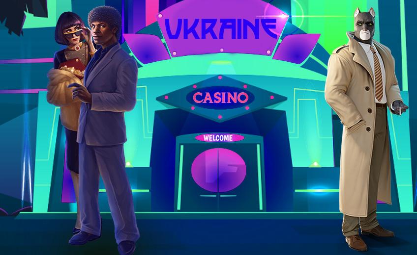 Кабинет министров Украины утвердил лицензионные условия для операторов азартного бизнеса
