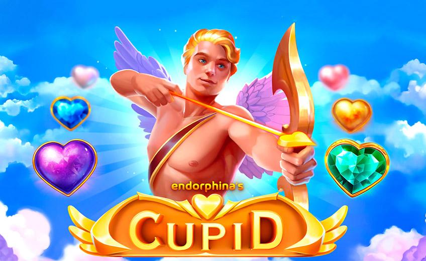 Подарите своему сердцу шанс на победу с Cupid!