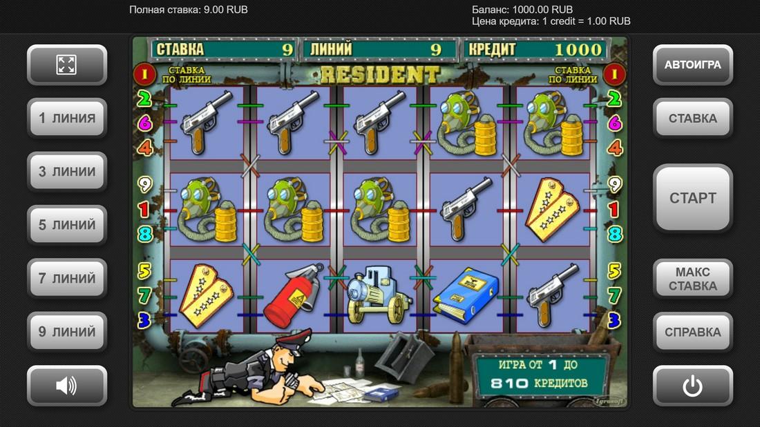 Скриншот 1 Resident