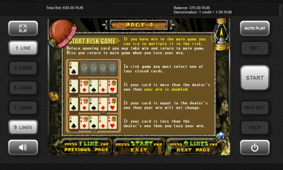 Скриншот 2 Gnome