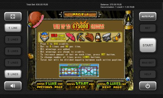 Скриншот 3 Gnome