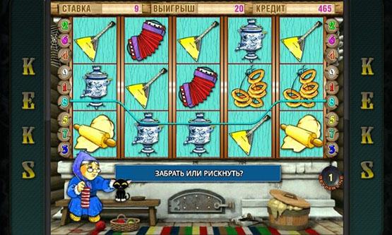 Скриншот 1 Keks