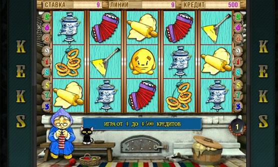 Скриншот 3 Keks