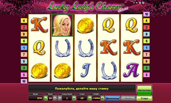 Скриншот 3 Lucky Lady's Charm Deluxe