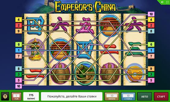 Скриншот 2 Emperors China