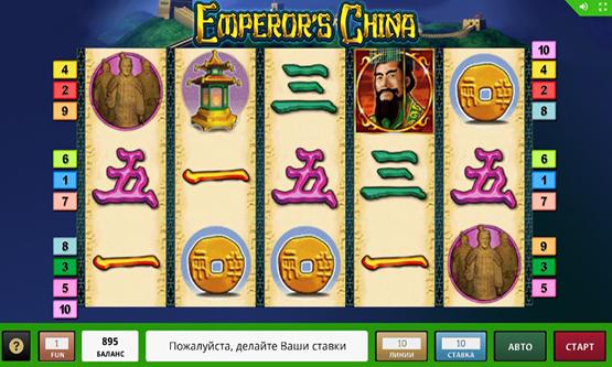 Скриншот 3 Emperors China