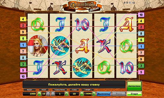 Скриншот 2 Сolumbus Deluxe