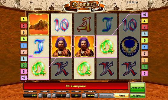 Скриншот 3 Сolumbus Deluxe