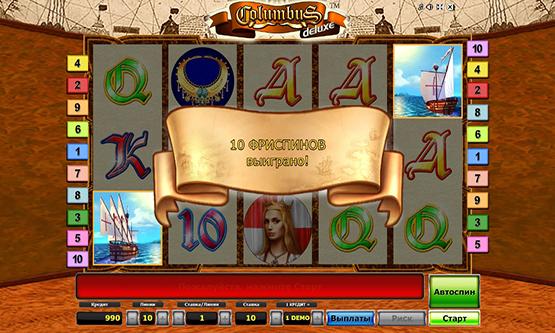 Скриншот 4 Сolumbus Deluxe