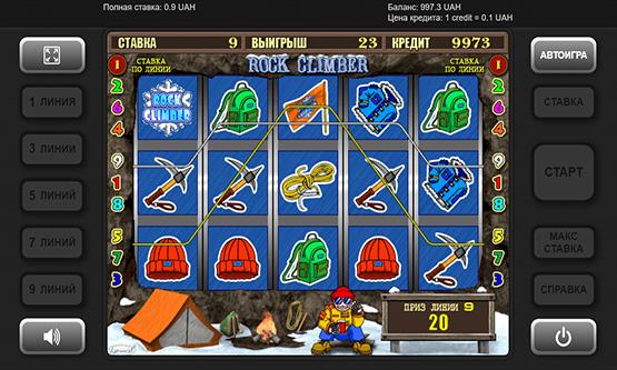 Скриншот 3 Rock Climber