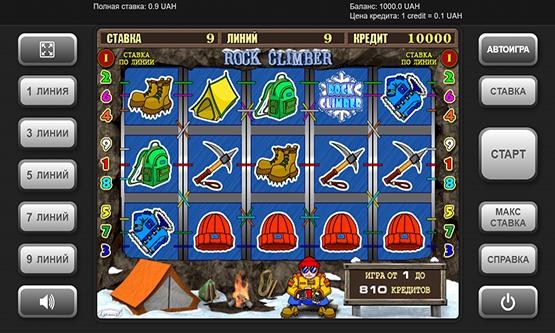 Скриншот 4 Rock Climber