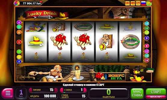 Скриншот 1 Lucky Drink