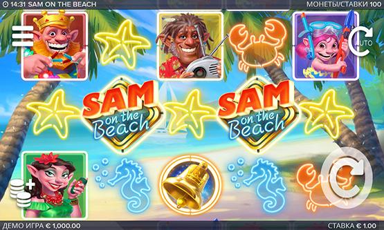 Скриншот 2 Sam on the Beach