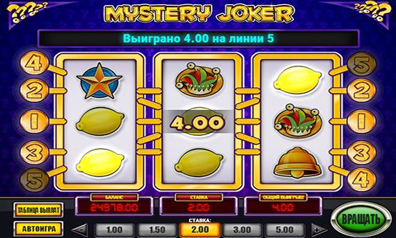 Скриншот 1 Mystery Joker