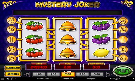 Скриншот 3 Mystery Joker