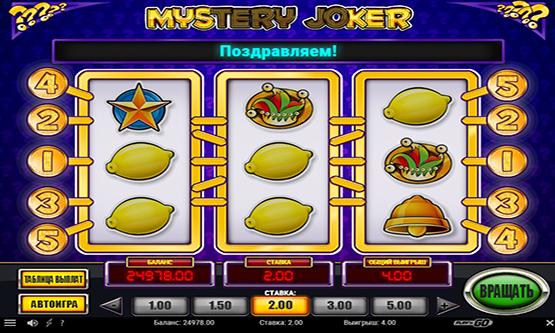 Скриншот 4 Mystery Joker