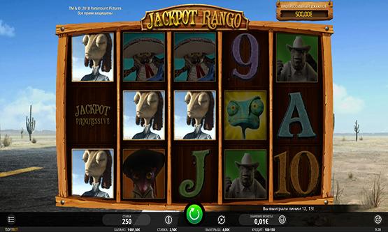 Скриншот 1 Jackpot Rango