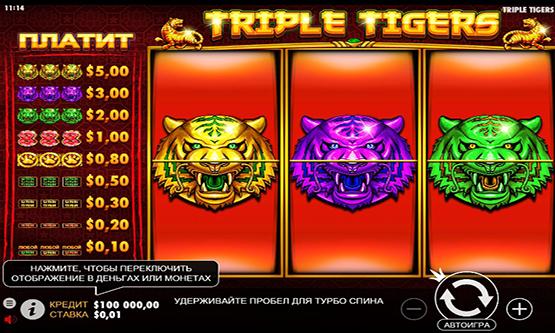 Скриншот 1 Triple Tigers