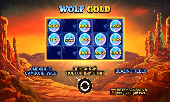 Скриншот 2 Wolf Gold