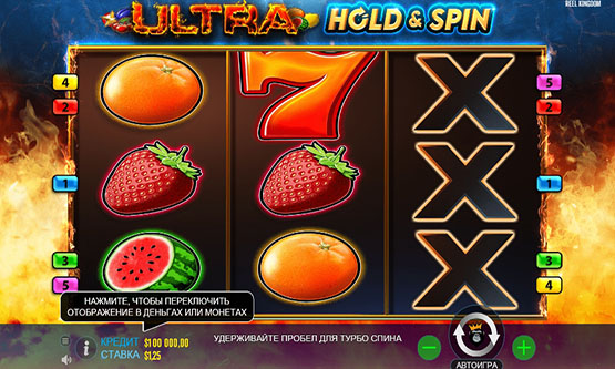 Скриншот 3 Ultra Hold and Spin