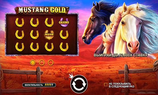 Скриншот 3 Mustang Gold