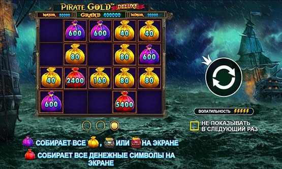Скриншот 1 Pirate Gold Deluxe