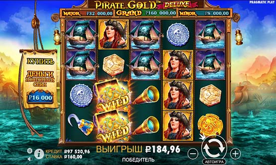 Скриншот 2 Pirate Gold Deluxe