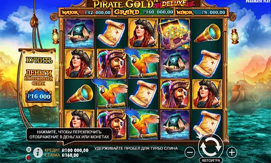 Скриншот 4 Pirate Gold Deluxe
