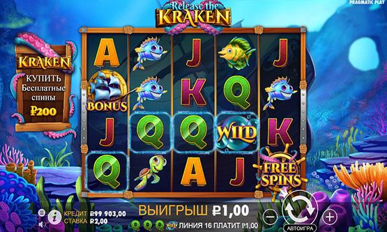 Скриншот 3 Release the Kraken
