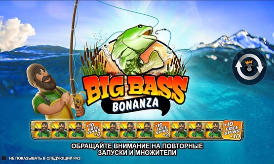 Скриншот 1 Big Bass Bonanza
