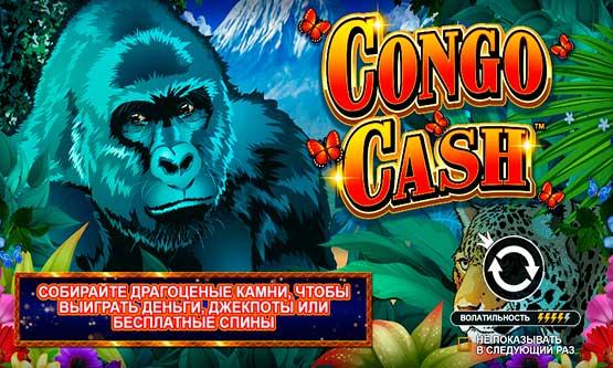 Скриншот 2 Congo Cash