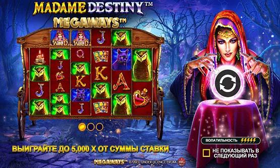 Скриншот 3 Madame Destiny Megaways