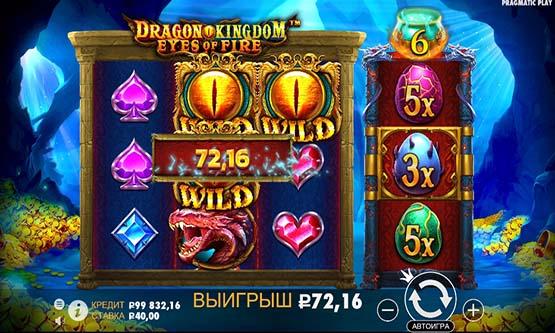 Скриншот 1 Dragon Kingdom – Eyes of Fire