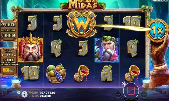 Скриншот 2 The Hand of Midas